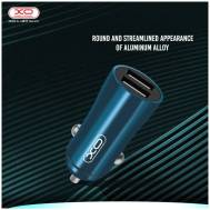 XO-CC28 Smart Car Charger with Dual USB Ports