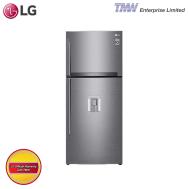 LG 2 Door Bottom Freezer Refrigerator (424L) ( GCS502HLHU ) Free Gift-Power Safe guard ( PSG )