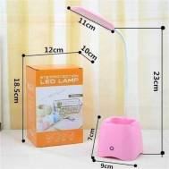 Home Sweet Home Eye protection LED lamp