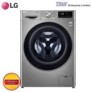 LG Front Load Washing Machine ( FV1409S3V) Free Gift (Detergent)
