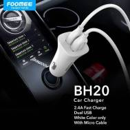 Foomee Car Charger (BH20), (White)