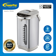 PowerPac 5L ELECTRIC AIRPOT WITH 2-WAY DISPENSER AND REBOIL (PPA70/5)