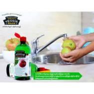 Safeguard Fruid & Vaggie Wash (750-ml) SG1002