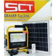 SCT Solar Flood Light (40W)