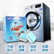 Washing Machine Cleanser
