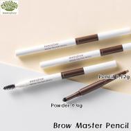 Innisfree Brow Master Pencil (Pencil 0.12g + Power 0.4g) (IFE-05)