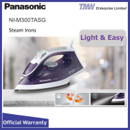 PANASONIC Iron ( Steam ) NI-M300TASG