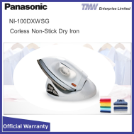 PANASONIC Iron (Cordless Dry) NI-100DXWSG
