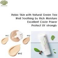 Innisfree Eco Natural Green Tea BB Cream SPF29 PA++ (40ml) (IFF-12)