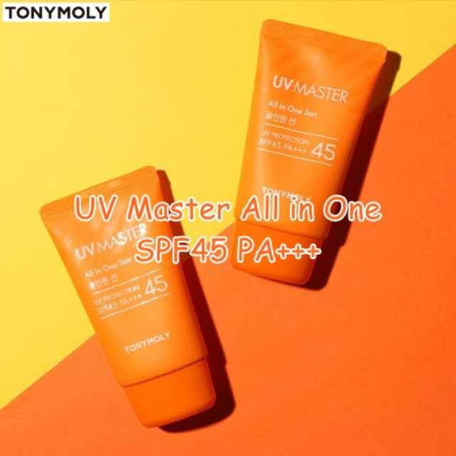TONYMOLY UV Master All in One Sun SPF45 PA+++ 50ml (TMS-11)