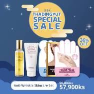Star Secret Korea Anti- Wrinkle Skincare Set
