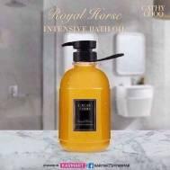 Cathy Choo Royal Horse Intensive Bath Oil