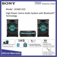 SONY SHAKE-X10M Home Audio System - Black