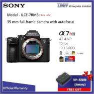 SONY 35MM FULL-FRAME CAMERA WITH AUTOFOCUS ILCE-7RM3(Body Only) (Gift >>> NP-FZ100+Travel Charger)