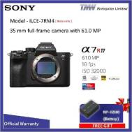 SONY 35MM FULL-FRAME CAMERA WITH 61.0MP ILCE-7RM4 (Body Only) (Gift >>> NP-FZ100+SF-G32)