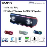 SONY Sony SRS-XB41/RC (Red)   Portable Wireless Bluetooth Speaker