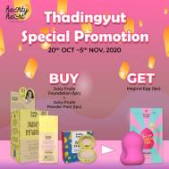 Buy Hearty Heart Fruity Foundation Tube + Fruity Pact >> Get Hearty Heart Magical Egg