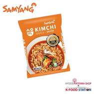 Samyang KIMCHI 80g