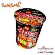 Samyang Hot Chicken Cup 70g