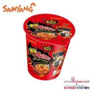 Samyang 2x Spicy Cup 70g