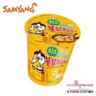 Samyang Cheese Cup 70g