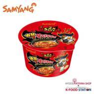 Samyang 2x Spicy Big Bowl 105g