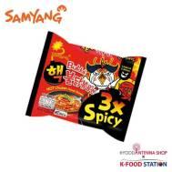 Samyang 3x Spicy Bag 140g