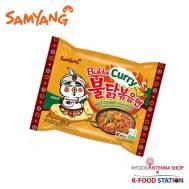 Samyang Hot chicken curry 140g