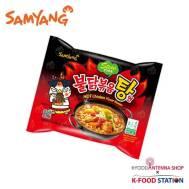 Samyang Hot chicken stew 140g