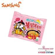 Samyang Hot chicken carbo 130g