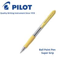 Ball Point Pen Super Grip (Yellow)
