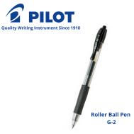 Roller Ball Pen Extra Fine G2 (Black)