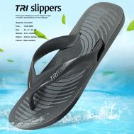TRI Slipper - Dark Gray (FFA-0720)