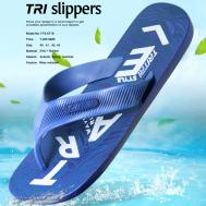 TRI Slipper - Blue (FFA-0719)