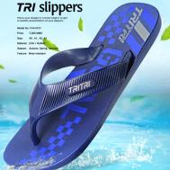 TRI Slipper - Blue (FFA-0721)