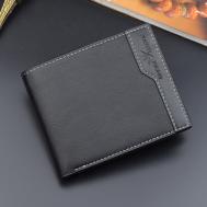 DAIQISI Men Wallet (FB051)