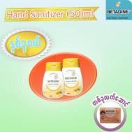 Betadine Natural Defense Body Wash Nourishing Manuka Honey and Moisturising Aloe Vera 50ml - 2 pcs ( Gift - Betadine BARSOAP Orange 110g )