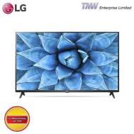 """LG 70"""" 4K UHD Smart AI LED TV (70UN7300PTC)"""