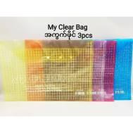 My Clear Bag (AK 3'pcs) (6923781702090)
