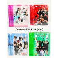 BTS Design Stick File (3pcs) (6686112005542)