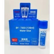 Water Glue BY-7303 (135ml) 12pcs (6936519673036)