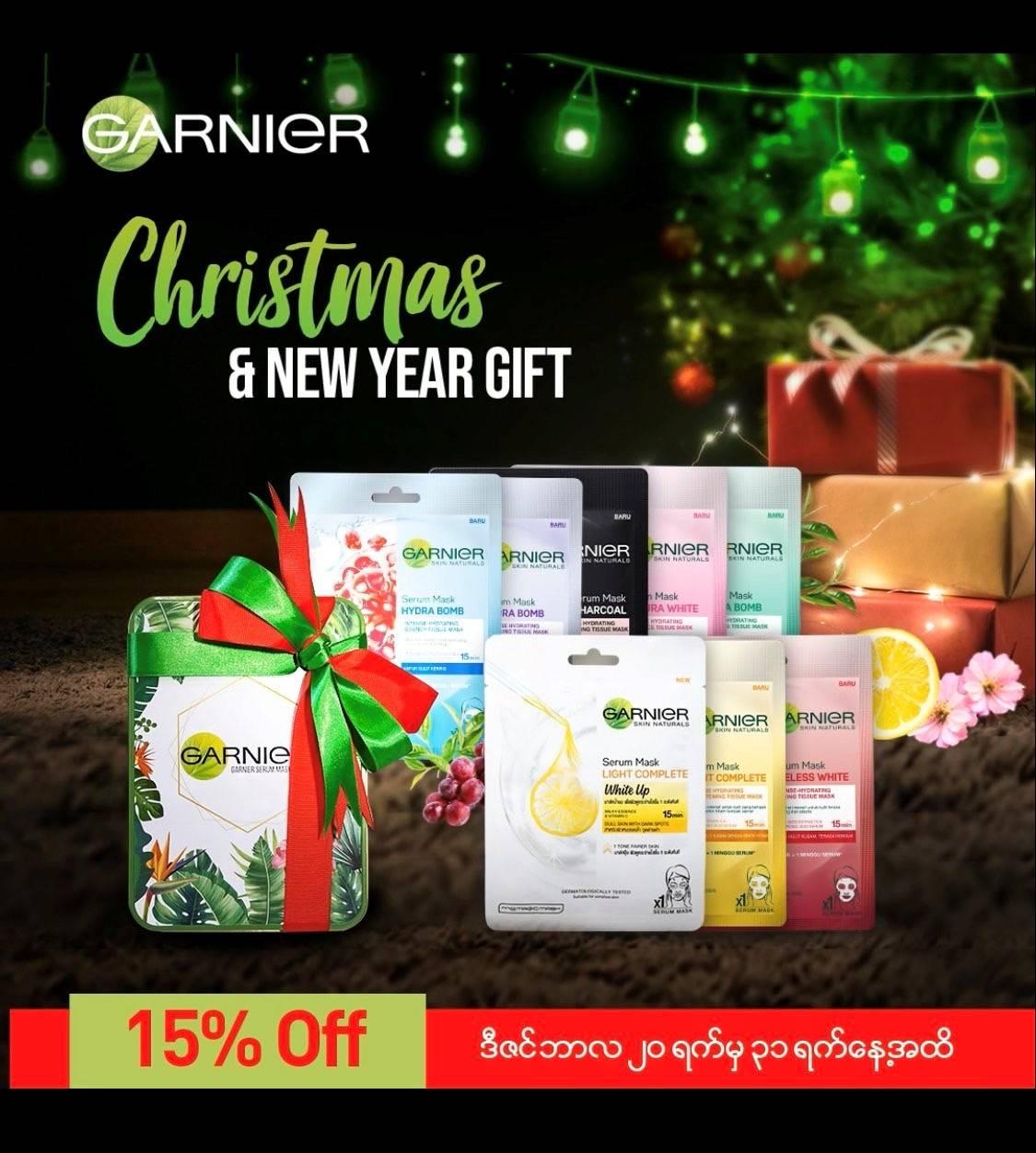 Garnier Christmas & New Year Mask Gift Set Box