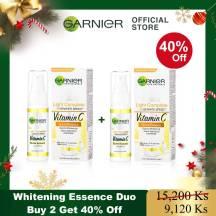 Garnier Buy 2 Light Complete Essence Get 40% Off