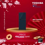 TOSHIBA  2Door Refrigerator 194L (Inverter),Urban Blue ,Steel Door (Uni-Glass) GRA-25KU (UB9)