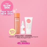 Star Secret Korea[Pour La Peau+ Young&Be] Calamine Skin Relief Toner+ Facial Synergy Ampoule+ White Plus Repair Cream