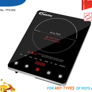 PowerPac CERAMIC COOKER (ANY POT) 2000 WATTS PPIC880