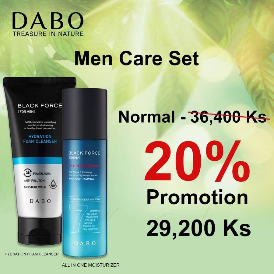 DABO Men Care set
